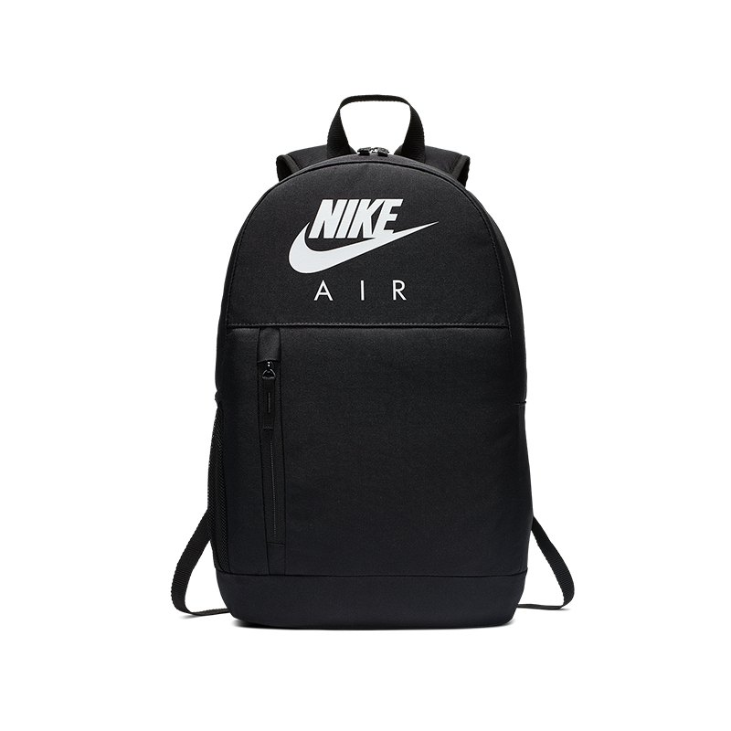 Nike Elemental Backpack Rucksack Schwarz F010 - schwarz