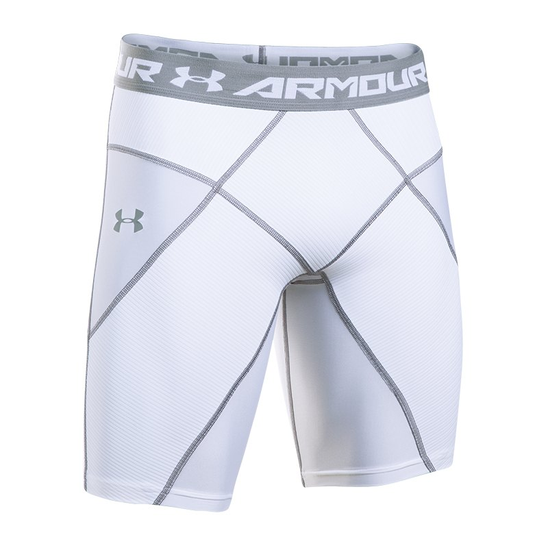 Under Armour Compression Armour Core Short F100 - weiss