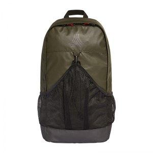 adidas-football-street-rucksack-backpack-braun-cy5629-equipment-taschen-ausstattung-teamsport-mannschaft-bag.jpg