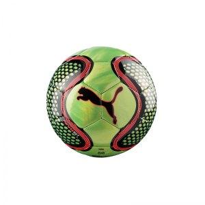 puma-future-net-miniball-gelb-f01-fussballzubehoer-equipment-spielgeraet-fussball-082916.jpg