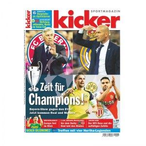 kicker-ausgabe-030-2017.jpg