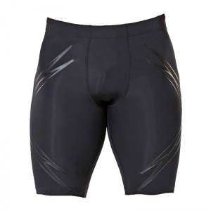 2xu-lock-compression-short-running-schwarz-f0074-kompression-funktionsunterwaesche-sportbekleidung-trainingsausstattung-equipment-ma4512b.jpg