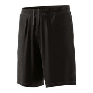 adidas-4krft-prime-short-schwarz-teamsport-teamwear-sporthose-trainingshose-sportbekleidung-cg1501.jpg