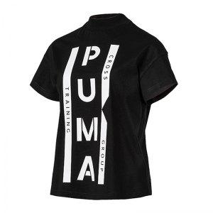 puma-xtg-graphic-tee-t-shirt-damen-schwarz-f01-lifestyle-textilien-t-shirts-578016.jpg
