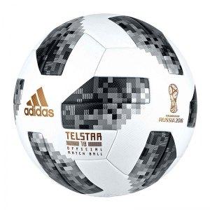adidas-world-cup-omb-spielball-weiss-schwarz-weltmeisterschalft-fussball-matchball-spieltagsausstattung-ce8083.jpg