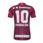 Asics Vissel Kobe Trikot Home Lukas Podolski F010 - rot