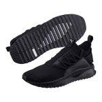 PUMA Tsugi Jun Sneaker Schwarz F01 - schwarz