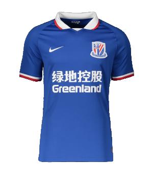 nike-shanghai-shenhue-trikot-home-blau-f480-replicas-trikots-international-cn4196.png