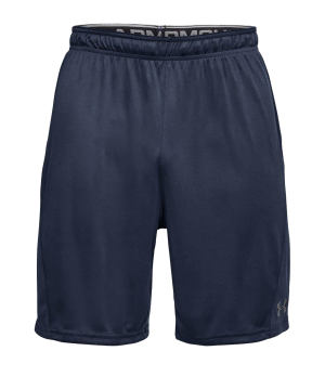 under-armour-challenger-ii-knit-short-blau-f412-fussball-textilien-shorts-1290620.png