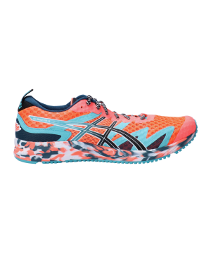 asics-gel-noosa-tri-12-running-gelb-f701-1011a673-laufschuh_right_out.png