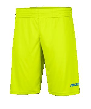 reusch-match-short-torwarthose-kurz-gelb-f500-fussball-teamsport-textil-torwarthosen-3918705.png
